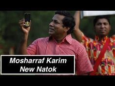 "Bangla Natok 2015 Mosharraf Karim - ""Bouyer Jala"" - Must Watch Comedy Ba..."