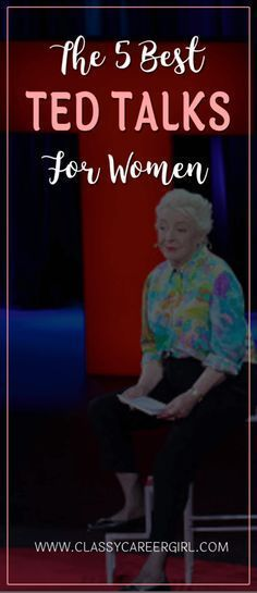 Who loves TED Talks? That's why we rounded up the 5 best TED Talks of 2015 for women. These ladies are so inspiring!The 5 Best TED Talks For Women Self Development, Personal Development, Best Ted Talks, Self Improvement, Self Help, Just In Case, Leadership, Feminism, Coaching