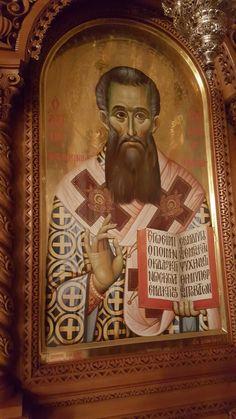 Phoenician, Byzantine, Ethiopia, Christianity, Egypt, Prayers, Greek, Africa, Quotes