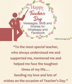 Best Teachers Day Messages Wishes Sms To Share On Whatsapp Facebook Happy Teachers Day Message Teachers Day Message Teachers Day Wishes