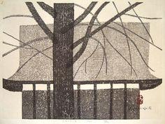 "Rare KIYOSHI SAITO Signed 1962 Woodblock Print ""Castle"""