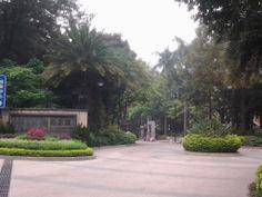 Entre Golden Lake Garden