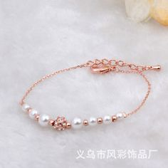 Korean Jewelry Elegant Small Incense Pearl Transport Bead Bracelets With Rose Gold Ornaments