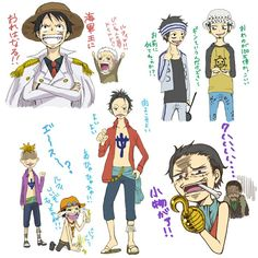 Luffy's Imitations (Luffy be in deep shit now XD)