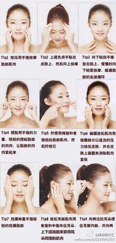 【最最基础的瘦脸按摩手法】只要坚持下来~小V脸、锥子脸统统可以有哦。和明星专属化妆师学化妆~~