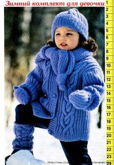 wonderful shirt for your baby knit or crochet with padrtão - Crochet Designs Free Knitting Club, Knitting For Kids, Baby Knitting, Crochet Jacket, Knit Or Crochet, Baby Patterns, Knitting Patterns, Grey Flower Girl Dress, Beautiful Blouses