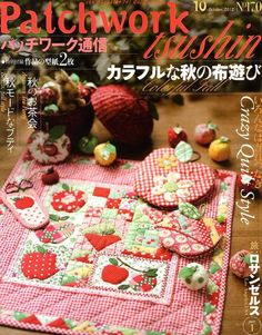 PATCHWORK TSUSHIN November 2012  Japanese Craft Book by pomadour24, $20.00
