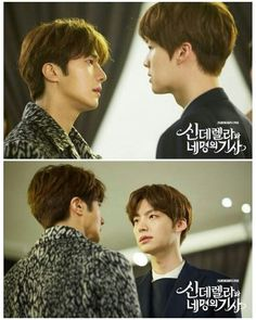 "Jung ill woo ♥♥ ""Cinderella and Four Knights"" drama ~ how do they expect me to live  with these two looking so cute in one place"