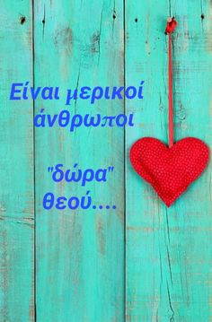 True Friends, Little Things, Good Morning, Love, Inspirational, Wallpapers, Greek, Buen Dia, Amor