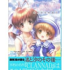 Clannad Official Another Story. The art in this is just adorable! Quite a bit of Japanese text as well, though.