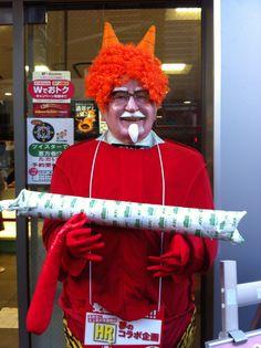 KFC in ebisu tokyo colonel dressed as oni or goblin