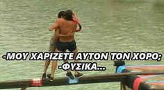 "2,593 ""Μου αρέσει!"", 18 σχόλια - survivor_memes (@survivor_memes1) στο Instagram: ""#survivor #survivors #survivorgr #survivorgreece #survivorhellas #bo #greekquotes #greece #hellas…"" Western Philosophy, A Series Of Unfortunate Events, Political Science, Greek Quotes, Funny Facts, Olympic Games, Funny Photos, Memes, Happy Life"