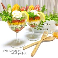 野菜をおしゃれに、おいしく盛り付け!「サラダパフェ」でおうちカフェ気分♩ - macaroni Mango Mousse Cake, Food Garnishes, Xmas Food, Healthy Salad Recipes, Party Snacks, Food Design, Japanese Food, Finger Foods, New Recipes