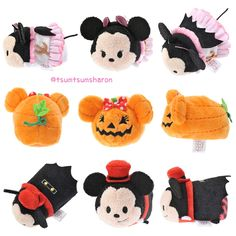 Halloween Tsums Japan 2016