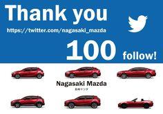Twitterを立ち上げてから、約2ヶ月で100人の方からフォローを頂きました! これからも長崎マツダのスタッフやお店の紹介、マツダ車やマツダに関する情報をお届けしていきます! これからも皆さんからのフォローを、お待ちしております♪