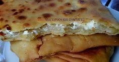 Ελληνικές συνταγές για νόστιμο, υγιεινό και οικονομικό φαγητό. Δοκιμάστε τες όλες Pita Recipes, Greek Recipes, Cooking Recipes, Greek Bread, Greek Pita, Cyprus Food, Greek Sweets, Bread Appetizers, Greek Cooking