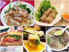 酸甜開胃超消暑!台北必吃5大開胃越南菜餐廳 | 旅遊 | 聯合新聞網