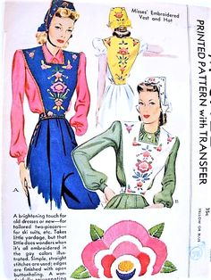 1940s War Time WW II  Vest and Hat Pattern McCALL 969 Lovely Embroidery Transfer Included Size Large Vintage Sewing Pattern