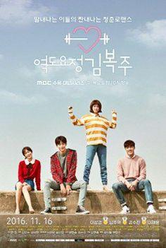 Phim Cô Nàng Cử Tạ Kim Bok Joo