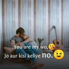 i Love You Shayari in Hindi For Boyfriend WhatsApp Status & Dp Romantic Poetry, Romantic Love Quotes, Love Quotes For Boyfriend, Love Quotes For Him, Kids In Love, I Love You, Love Qutoes, Sorry Quotes, Music Quotes