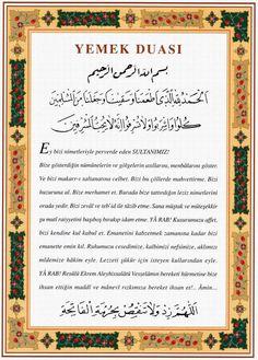Turkish Language, Alphabet For Kids, Iftar, Wonderful Things, Allah, Islamic Quotes, Quran, Diy And Crafts, Prayers