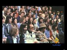 وثائقي العرب الأشرار من قناة الجزيرة الوثائقية