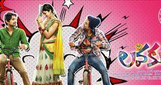 Lava Kusa Telugu Movie Teaser - Teluguabroad