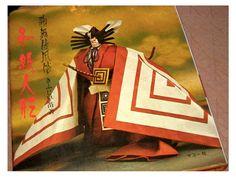 Washi Chiyogami Origami Geisha Paper Dolls Japanese by traplett, $48.00
