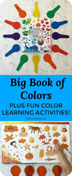 Usborne Big Book of Colors (Chinese Version) Plus Color Learning Activities - Parenting Preschool Color Activities, Kids Learning Activities, Toddler Preschool, Preschool Activities, Diy Coloring Books, Colors For Toddlers, Book Projects, Chinese, Big