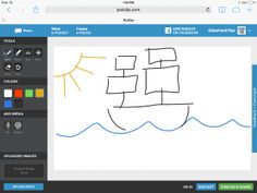 PixiClip – An Online Interactive Whiteboard  PixiClip is a great choice for teachers and students looking for a way to capture their doodles.  This online interactive whiteboard works in any web browser.