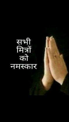 "By Somnath Ram "" Anuragi "" Good Night Love Messages, Good Night Thoughts, Good Night Beautiful, Good Night Love Images, Good Night Prayer, Good Night Blessings, Good Night Greetings, Good Morning Gif, Good Night Sweet Dreams"