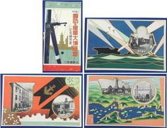 1930's Japanese Navy Art Postcards Commemorative for The Great Exposition of the National Defense & Industry held by Kure City (Hiroshima Pref.) , / vintage antique old Japanese military war art card / Japanese history historic paper material Japan