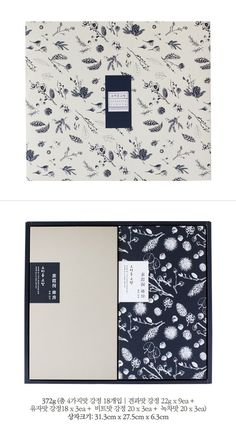 Beautiful packaging design with floral pattern. Surface pattern design, pretty illustrations and beautiful blue and neutral colors. Label Design, Box Design, Branding Design, Jar Packaging, Brand Packaging, Japanese Packaging, Name Card Design, Communication Design, Vintage Design