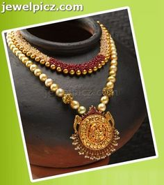 Latest Indian Jewellery designs: A Geeri Pai jewellers gold necklace designs