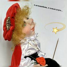 Маленький паж. Чулочная кукла.