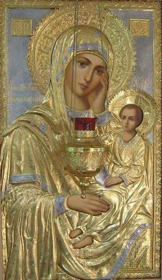 Blessed Mother Mary, Divine Mother, Blessed Virgin Mary, Mother Mary Images, Images Of Mary, Religious Icons, Religious Art, Catholic Pictures, Mama Mary
