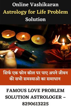 If you want to find a real online vashikaran specialist, the simplest to locate one is that he will not claim that he is such a big, powerful and has done so and so things in arrogance. But, he will just focus and solve your problem with his powerful online vashikaran techniques. The most important point to consider here is that to get the most effective solution, #vashikaran_specialist #vashikaranmantra #mantra #blackmagicspecialist #astrologer #onlinevashikaranspecialit #vashikaranmantra