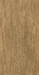Botânica Marfim - Itagres - R$ 34,90 na Leroy | R$ 39,70 na C&C