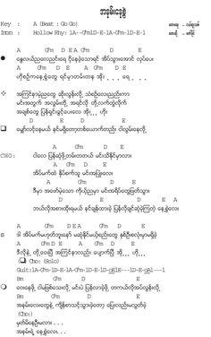 Myanmar Song Book