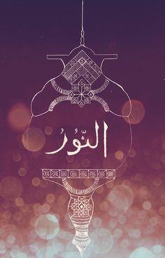 Al Nour - light and radiance
