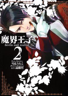 anime movie demon.html