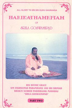 Harikathamritam Of Srila Goswamipad VOL-II is a sequel to vol – I published as per Om Vishnupad Paramhansa 108 Sri Srimad Bhakti Suhrid  Paribrajak Goswami Maharaj wish, gives a detail account of valuable discourses during the period of 1993 to 95 soon af