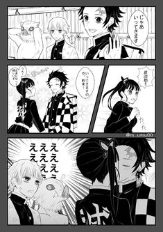 I just fix for translate English, YAY! Anime Crossover, Demon Slayer, Slayer Anime, Manga Art, Manga Anime, Waifu Material, Miraculous Ladybug Anime, Anime Love Couple, Kawaii Anime Girl