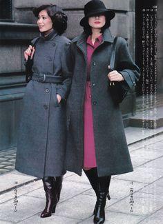 Seventies Fashion, 60s And 70s Fashion, Retro Fashion, Vintage Fashion, Womens Fashion, Skirts With Boots, Cold Weather Fashion, Vintage Boots, Japan Fashion