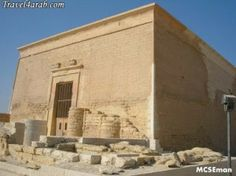 Qasr Qarun is one of the major tourist attractions in El Fayum City that marks the site of the ancient Greek city of Dionysias .