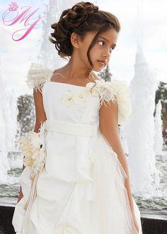 Forever Dreams Flower Girl Dress w/Optional Trail