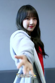 Kpop Girl Groups, Korean Girl Groups, Kpop Girls, Cute Asian Babies, School Girl Japan, Gfriend Yuju, Summer Rain, G Friend, Fandom