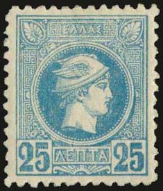 Auction House specialized in stamps, coins, banknotes, rare maps and books of Greece and many other foreign countries. White Paper, Great Britain, Athens, Greece, Vintage World Maps, Auction, Stamps, Blue, Greece Country