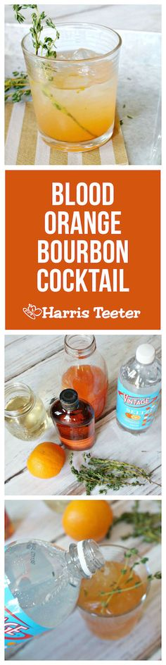 Harris Teeter - Blood Orange Bourbon Cocktail, sweet and simple, we love this one and you will too!