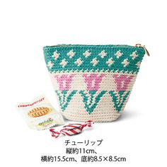 Board of cute crochet pouch Komu knitted Scandinavian pattern of longing (6 times limited collection) | | zakka collection [miscellaneous co ...